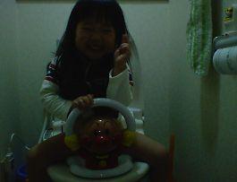t_NEC_0061.jpg